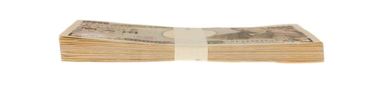 お金の大きさを考える選択