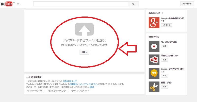 動画アップ