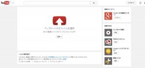 Youtubeアップ