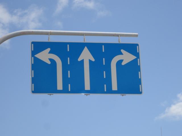副業アフィリの案件選びの基本は3択から