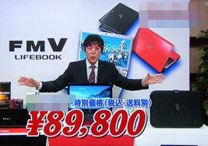 TVショッピング