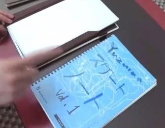 羽生 ノート