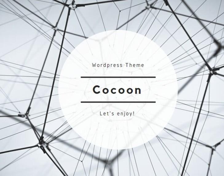 COCOONデモ